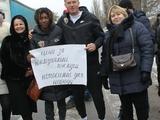 Юрий Максимов и Ибрахим Кане стали невольными участниками митинга против повышения тарифов (ФОТО)