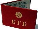 1986. Волшебная сила КГБ на фоне «Динамо» Киев – «Черноморец» 2:1