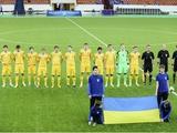 Молодежная сборная Украины — обладатель Кубка Содружества (+ВИДЕО)