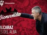 Зозуля получил в «Альбасете» нового главного тренера