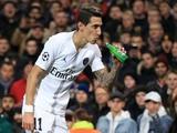 УЕФА может отстранить ди Марию от участия в ответном матче с «Манчестер Юнайтед»