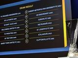 Состоялась жеребьевка предварительного раунда Лиги Европы 2019/2020