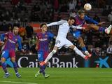 В стане соперника. «Барселона» едва спаслась от поражения в домашнем матче с аутсайдером