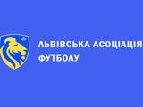 Отец нападающего сборной Украины получил диплом категории «В» УЕФА