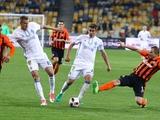 Шахтер Донецк - Динамо Киев: «бело-синие» знают подход к «горнякам»