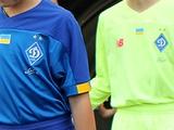 Синий комплект формы «Динамо» представит в Александрии