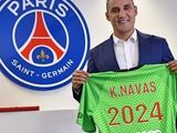 Официально. Кейлор Навас продлил контракт с ПСЖ до 2024 года