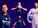 «Интер» впервые за 26 лет сменил титульного спонсора