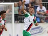 Определился соперник «Зари» в плей-офф раунде квалификации Лиги Европы