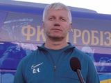 Александр Чижевский: «Нет разницы, против кого играть — «Динамо» или «Шахтера»