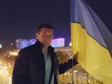 Владимир Кузьменко: «Называть герб Украины неонацистским символом — это удар по всей стране»