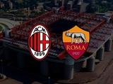 «Милан» — «Рома». Матч дня в топ-лигах, 28 июня. Анонс, статистика