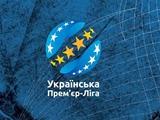 Источник: возобновление чемпионата Украины перенесено на неделю