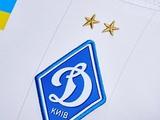 Новая форма «Динамо» будет представлена непосредственно перед началом матча «Динамо» — «Львов»
