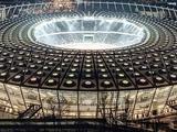 СМИ: «Шахтер» покупает часть «Олимпийского»