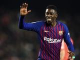 Дембеле не хочет продлевать контракт с «Барселоной»