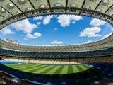 Источник: матч «Шахтер» — «Динамо» состоится на НСК «Олимпийский»
