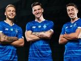«Второй комплект — сине-черный», источник — о новой форме «Динамо»