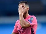 Стоимость Азара в «Реале» упала на 90 млн евро