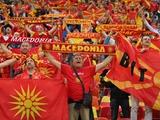 Македонские болельщики — о матче с Украиной: «В битве двух аутсайдеров решится, кто займёт третье место»