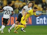 Лига наций, 3-й тур. Украина — Германия — 1:2. Обзор матча, статистика