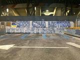 Фанаты «Наполи» вывесили оскорбительный баннер о Сарри перед матчем с «Ювентусом» (ФОТО)
