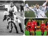 Восточная Европа 1990-х: Спартак, Динамо Киев вне конкуренции