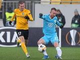 Лига Европы. Результаты первых матчей 5-го тура: «Александрия» теряет шансы на выход в плей-офф