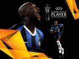 Лукаку — лучший игрок Лиги Европы минувшего сезона
