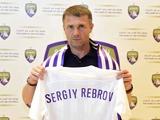 Источник: контракт Сергея Реброва с «Аль-Айном» рассчитан на три года