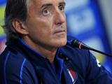 Манчини дал понять, что Италия сыграет с Украиной не основным составом