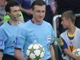 «Зарю» и «Динамо» рассудит Можаровский
