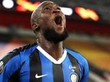 Лукаку признан лучшим игроком сезона в Серии А