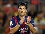 Луис Суарес получил предложение от своего бывшего клуба
