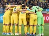 Испания — Украина: стартовые составы команд. Начинаем с Харатиным и Яремчуком
