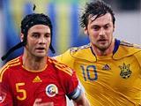Сборная Украины обыгрывает во Львове сборную Румынии (ФОТО, ВИДЕО)