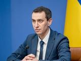 Главный санитарный врач Украины — о возрастных ограничениях на матчах футбольного чемпионата