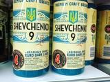 В Канаде выпускают пиво, посвященное Андрею Шевченко (ФОТО)
