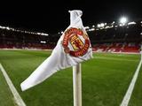 Королевская семья Саудовской Аравии может купить «Манчестер Юнайтед» за 4 миллиарда фунтов