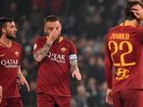«Рома» наказана из-за поведения болельщиков