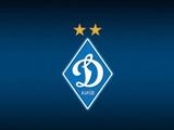 Перед матчем «Динамо» — «Десна» на НСК «Олимпийский» будет установлен рекорд