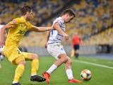 «Динамо» — «Александрия»: стартовые составы команд. Возвращение Бущана