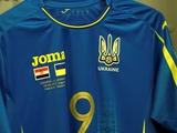 Представлена новая форма сборной Украины (ФОТО, ВИДЕО)