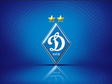 Официально: «Динамо» будет защищать свои права