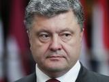 Президент Украины призвал бойкотировать ЧМ-2018 в России