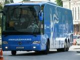«Динамо» отправилось на матч с «Александрией». Без Миколенко, Соля и Кадири. Список игроков