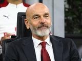 Пиоли: «Милану» не нужно никого бояться»