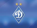 Заявление ФК «Динамо» Киев относительно матчей в Мариуполе