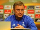 Александр Хацкевич: «Завтра нужно выходить и играть в футбол»