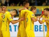Испания — Украина: опрос на игрока матча